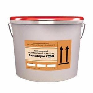 Силагерм 7230 (фасовка 5,25 кг)