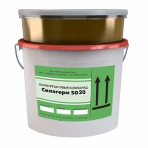 Силагерм 5020 (фасовка по 1,4 кг)